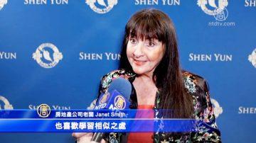 神韻揭中國文化神祕面紗 地產老闆感受被神救贖