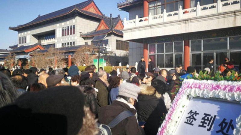李锐葬礼现场画面流出 习近平李克强朱镕基送花圈被禁止拍照