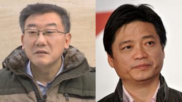"""新闻串串烧:王林清央视""""认罪"""" 崔永元处境不妙?"""