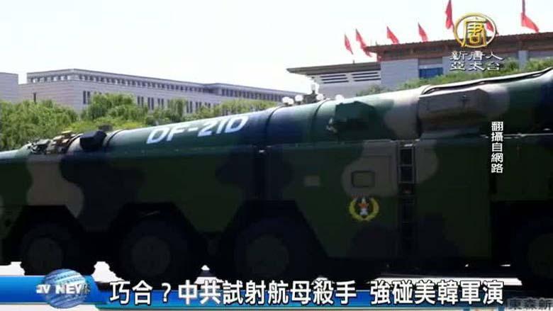 美俄心照不宣?俄专家:贸战或迫北京加入中导条约
