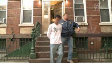 ICE纽约5天行动 逮捕118名犯罪移民