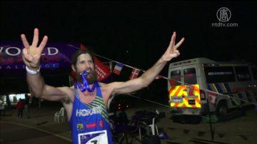 7天跑全球 世界馬拉松挑戰極限