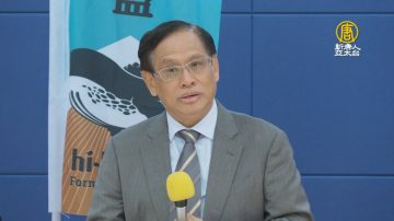 喜樂島推台獨公投 AIT重申:不支持