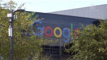 買不停! 谷歌2019將花130億在美購地