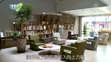 1000步的缤纷台湾:台中文创设计旅店 不一样的住宿体验
