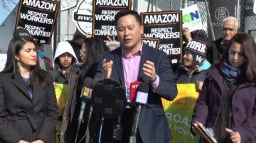 亚马逊退出纽约 争议不止 民代持续集会