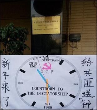 正言:維權律師為何新年送「鐘」