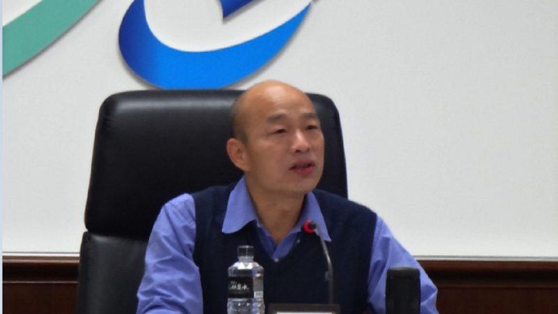 出访遭曝光 韩国瑜:爱高雄就不要这样 盼公务员保密