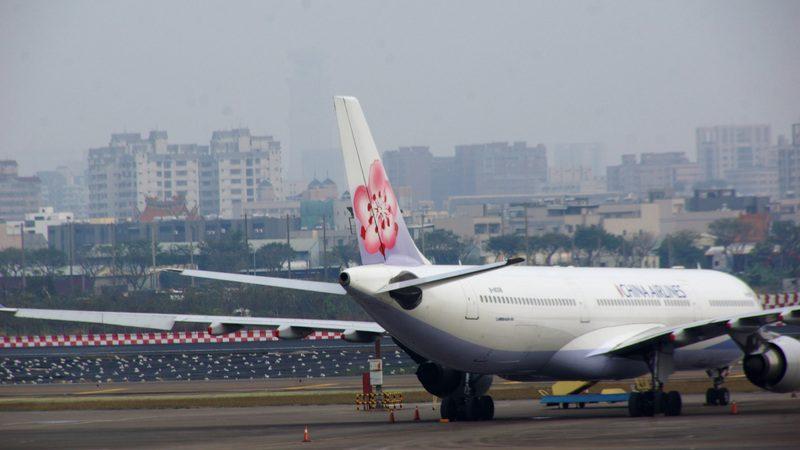 華航機師罷工進入第4天 旅客賠償出爐