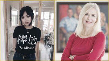 安排桂民海女兒赴鴻門宴 瑞典駐華大使遭撤職調查