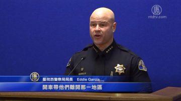 助警捉拿持槍嫌犯 硅谷警方表揚UPS司機