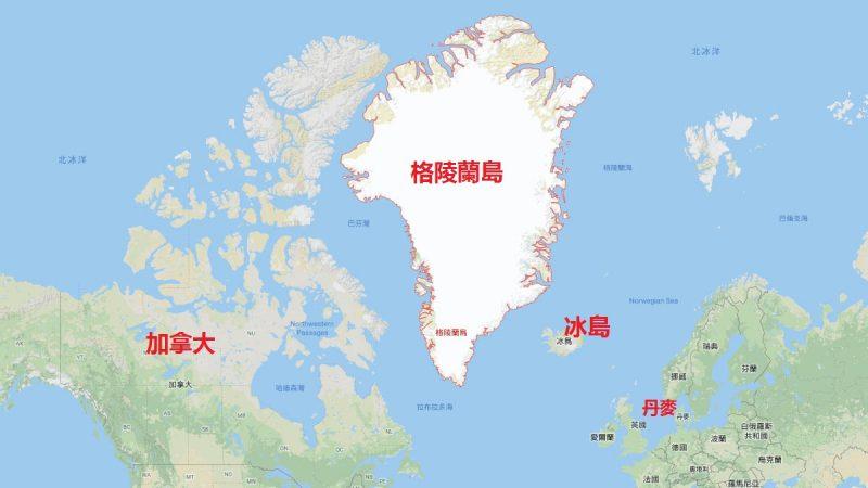 中共欲軍事化格陵蘭機場 五角大樓:絕不允許