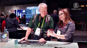 生活百分百:2019CES  LG电子产品惊艳全场