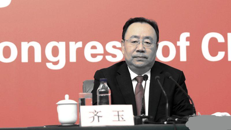 中国外交部人事大变动 新任党委书记背景不一般