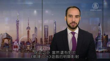 China Uncensored(中國解密):美國和中共在南海正面交鋒