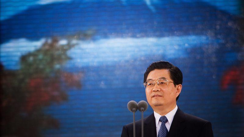 揭密:中南海危机时刻 靠近胡锦涛3米者杀无赦