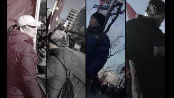 暗访:中共红旗占领纽约新年游行 内幕曝光