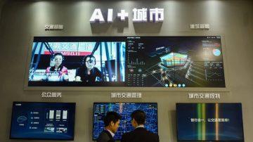 川普行政令背後鮮為人知現實:中共AI正奪取美國優勢