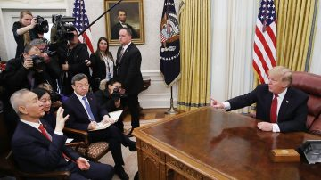 【新聞看點】中美談判前 川普政府再發「連珠重砲」