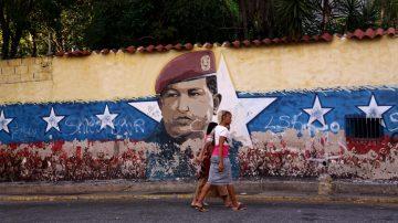 歷史上的今天,2月4日:查韋斯——熟讀《毛澤東選集》的委內瑞拉獨裁者