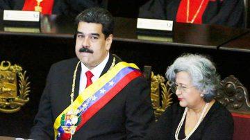 【今日點擊】委內瑞拉街頭抗議 馬杜羅壓力漸升