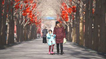 【禁聞】一胎化造成老齡社會 中國經濟正嚐苦果