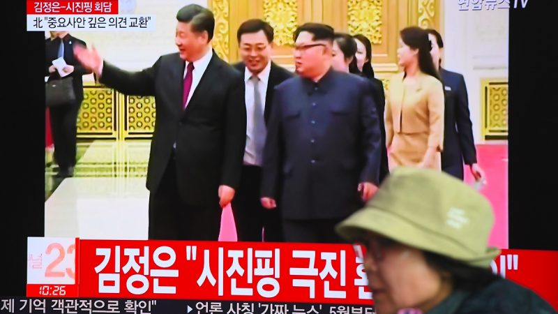 韓媒:習近平勸金正恩體檢暴露重大健康隱患
