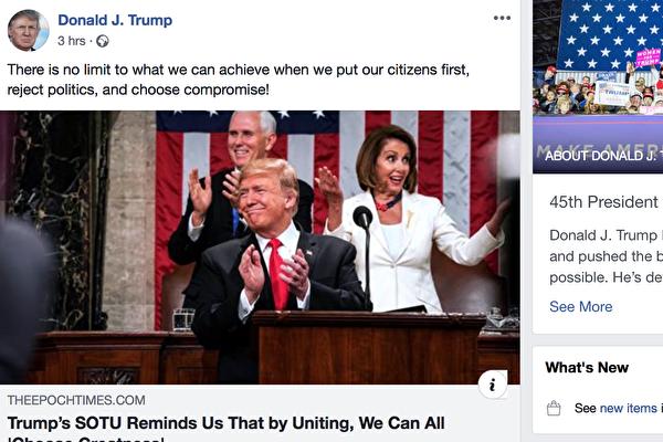川普臉書一連三次轉發英文大紀元專欄文章