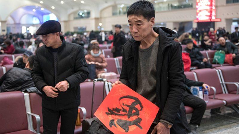 """贸战""""打""""进中国人腰包?新年消费现原形"""