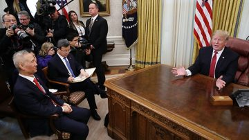 【熱點互動】:中美高層貿易談判結束 重大议题无進展?