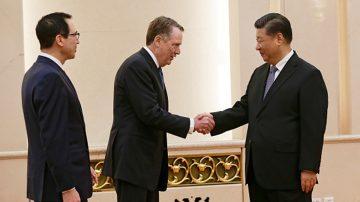 美中談判大盤點 北京有一重要承諾