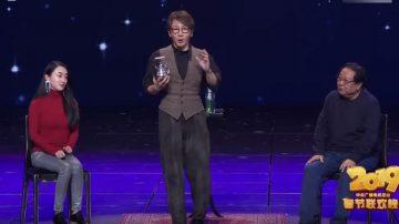 劉謙春晚《魔壺》穿幫 助手當眾換壺全場觀眾當托(視頻)