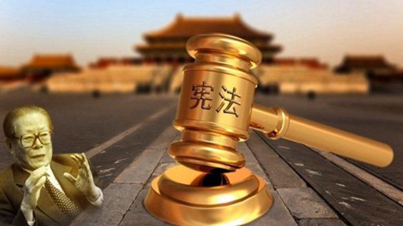 胡錦濤「慶功宴」上投反對票 江澤民嚇得提心吊膽
