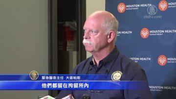 休斯頓ICE拘留所傳染性腮腺炎 7人染病