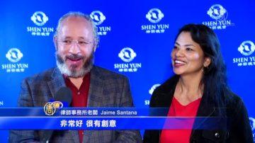 神韻展現傳統中華文化 羅斯蒙特觀眾心懷感恩