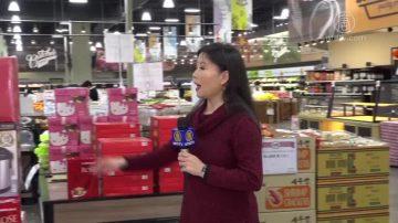 新年回饋抽大獎 億佳超市贈888大紅包