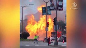 聯邦介入舊金山煤氣管道爆炸事故調查