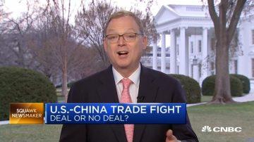 美中談判:最棘手議題獲進展 北京買買買遇難題