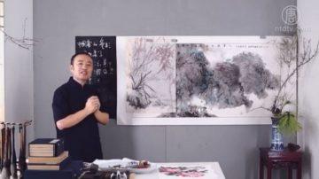 【走进中国画】(第八集)中国画色彩(2)