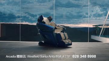 【廣告】Lamborghini 超級按摩椅