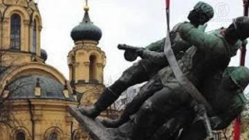 【禁聞】波蘭去共產主義 曾鎮壓異議人士法官被起訴