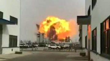 江蘇化工廠大爆炸引發3級地震 至少6死30人重傷