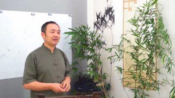【走进中国画】(第十五集)竹的属性与人文意义