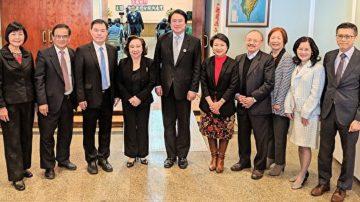台灣基隆市長林右昌紐約演講 籲連結海外力量