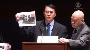 于溟将首度公布中共迫害法轮功视频