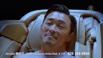 【廣告】BODYFRIEND腦部按摩椅