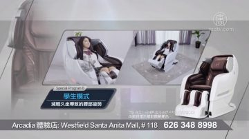 【廣告】BODYFRIEND多種模式按摩椅