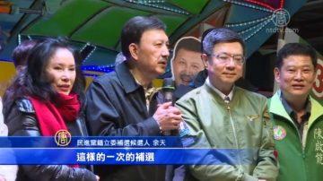 守住三重台南 卓:北京不敢再说取得主导权