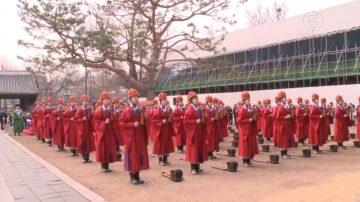 中國遺失的釋奠大祭在韓國舉行