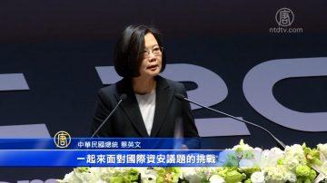 2019資安大會召開 台灣資安產品 攻國際市場